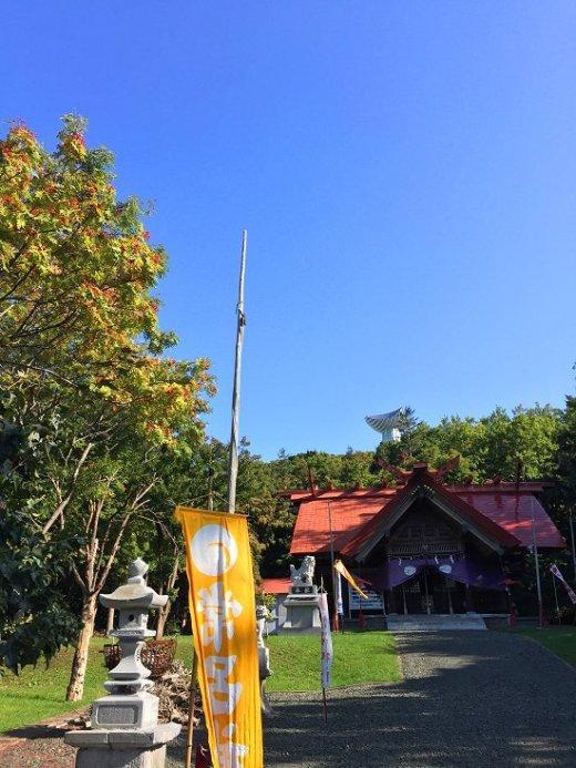 ナナカマド 常呂神社 2019年9月29日