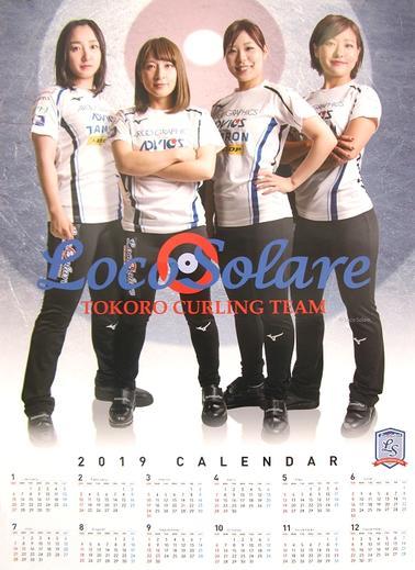ロコ・ソラーレ 2019カレンダー