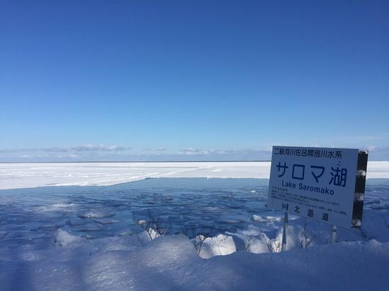 真冬のサロマ湖 佐呂間町浪花